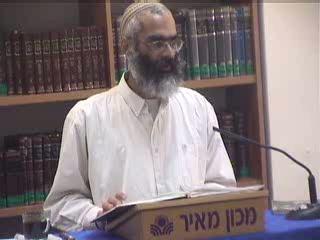 מהו יהודי ?