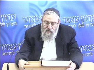 מצוות ישוב ארץ ישראל - מסכת כתובות דף קי