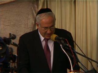 חיזוק ערכי היסוד של האומה הישראלית בחינוך במדינת ישראל