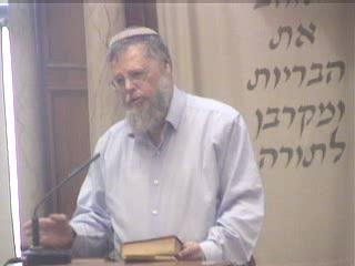 מי ראוי להיות מנהיג בעם ישראל