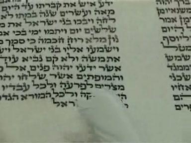 """מעמד סיום כתיבת שמונה ספרי תורה לזכר קדושי ישיבת  מרכז הרב  וישל""""צ"""