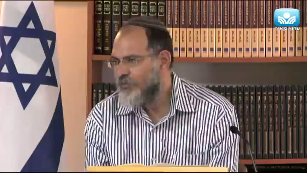 קדושת ישראל והזמנים