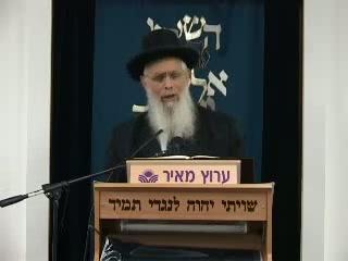 הרב יעקב אריאל - כנס מיגרון השלישי