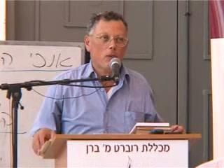 הרב קוק בחינוך - התקים בבית מורשה בירושלים בחסות בית מורשה ירושלים ומשרד החינוך