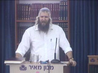 הגוף הישראלי הקדוש