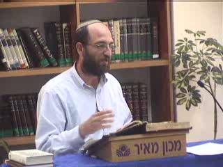 מדרגתו של רבי שמעון בר יוחאי