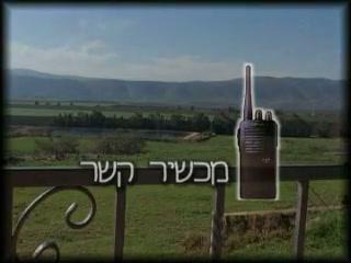 לכל יהודי יש שליחות - פרשת במדבר
