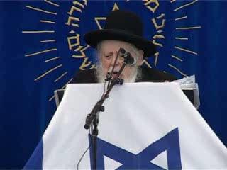 """העצרת החגיגית של יום ירושלים בישיבת מרכז הרב - הרב הגאון הרב אברהם שפירא זצ""""ל"""