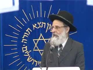 העצרת החגיגית של יום ירושלים בישיבת מרכז הרב - הרב דוד חי הכהן