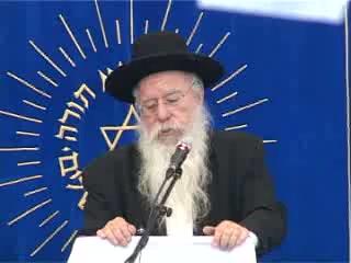 העצרת החגיגית של יום ירושלים בישיבת מרכז הרב - הרב מייטליס