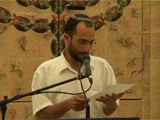 """חנוכת בית המדרש ע""""ש הרב יאיר אוריאל בבית שאן - מכתב מהרב מנחם בן יעקב"""