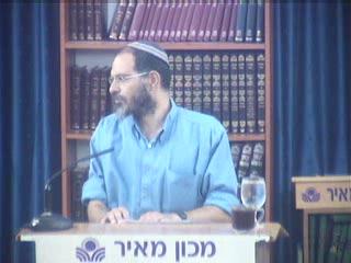 המנהיגות המדינית והתורנית בישראל - פרשת פנחס