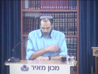 מצוות ישוב ארץ ישראל - פרשת מסעי