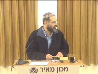 הבכורה הכהונה והמלכות בעם ישראל - פרשת ויצא