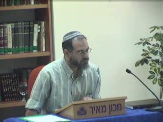 החינוך כסוגיה קיומית לכל החברה הישראלית