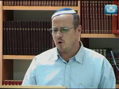 יעודו של עם ישראל