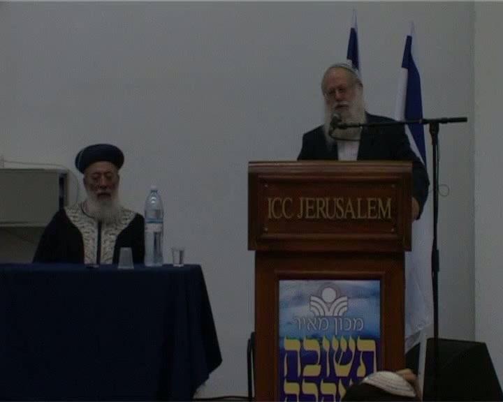 """הקרבה  המיוחדת של הקב""""ה לישראל בעשרת ימי תשובה"""