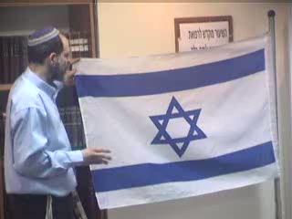 מה מסמל דגל ישראל ?