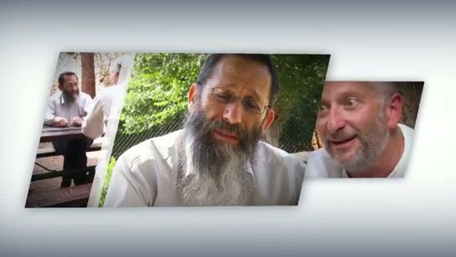 פסיכולוגיה יהודית