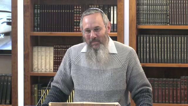 היחס לעם ישראל ולמדינת ישראל - שיעור מספר 8