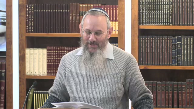 היחס לסגולת ישראל - שיעור מספר 10