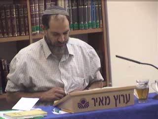 הסדר החברתי אצל אומות העולם כמכשיר ואצל ישראל כערך אלוהי