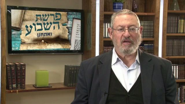 מה מהות תפילת משה בפרשת ואתחנן?