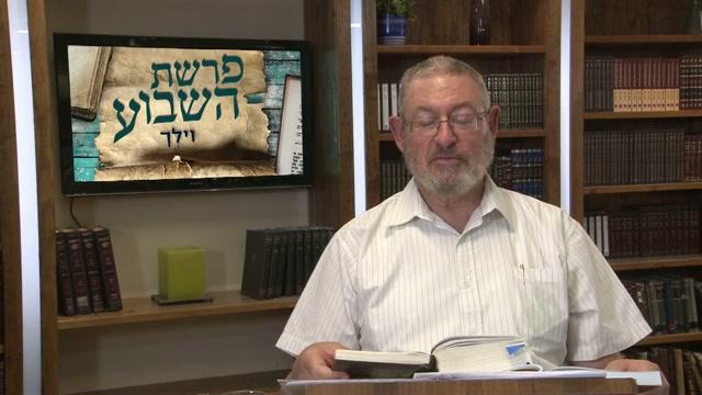 מצוות הכתיבה של ספר התורה