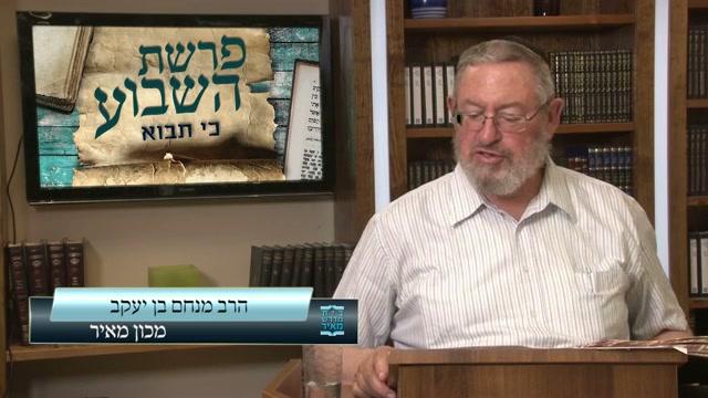 מצוות הבאת ומקרא הביכורים