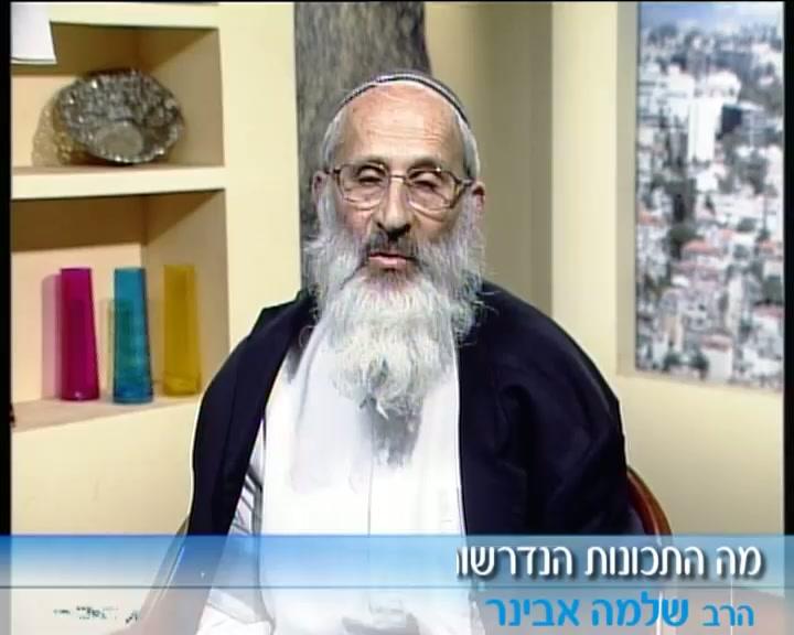 מה התכונות הנדרשות בשביל להיות רב בישראל ?