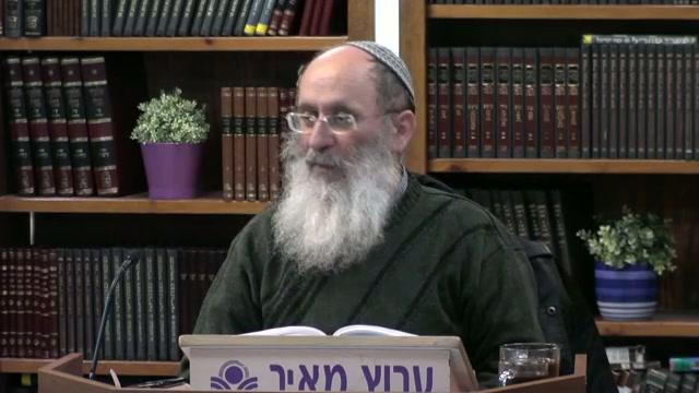 """תוצאת ההרכבה שבין היהדות והאליליות - """"שקר שאין לו רגלים"""""""