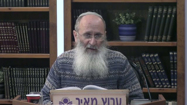 מהות כנסת ישראל ותכונת חייה
