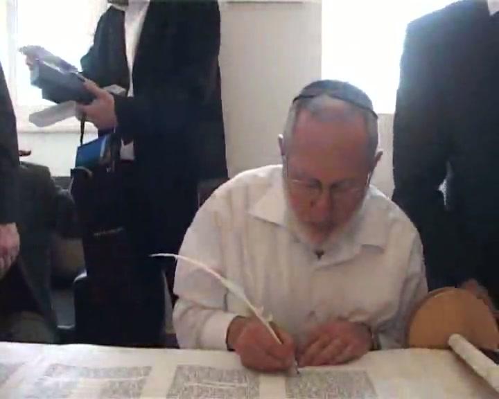 הכנסת ספר תורה לבית המדרש במכון מאיר
