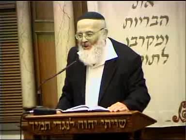 כבודם של ישראל