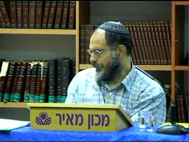 """""""כנסת ישראל היא תמצית ההויה כולה"""""""