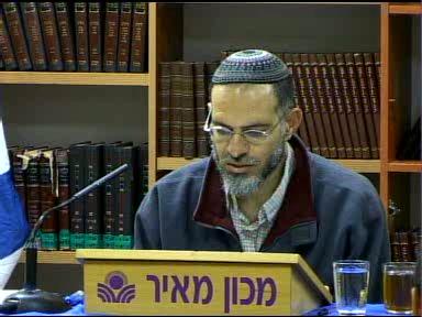 מהות כנסת ישראל ותכונת חייה - כלליות - פתיחה