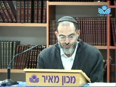 מהות כנסת ישראל ותכונת חייה - הלאומיות בכלל ובפרט בישראל
