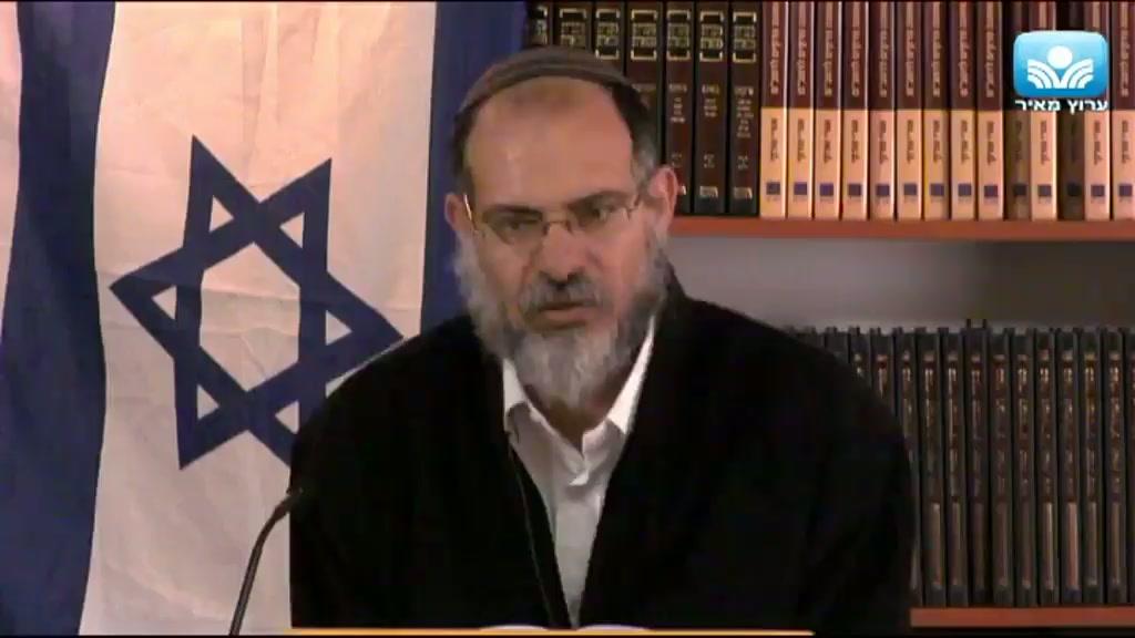 לאומיות ישראל - חלק א
