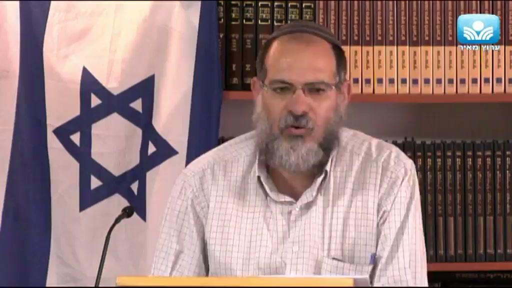 לאומיות ישראל חלק ב