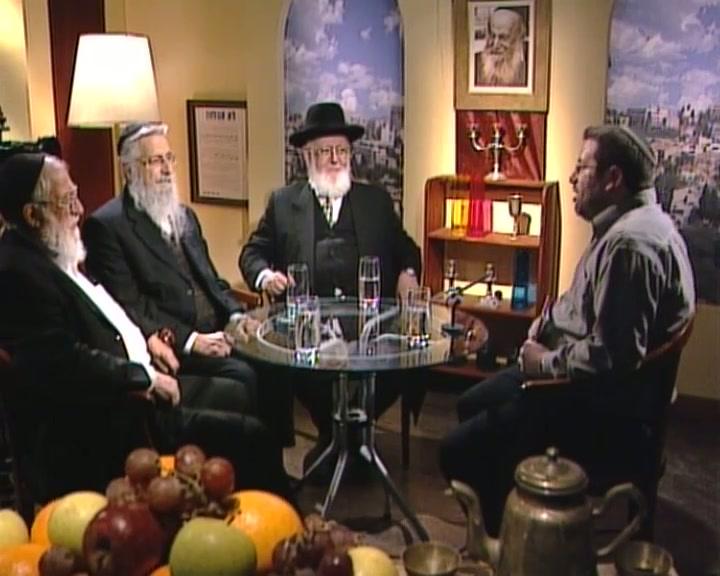 תורתו של הרב צבי יהודה - תוכנית מספר 1