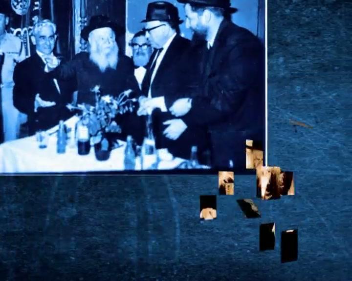 אישיותו של הרב צבי יהודה - תוכנית מספר 5