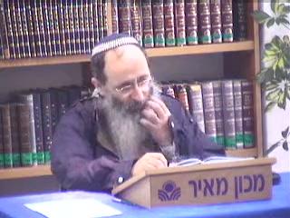 מלא הוא ישראל מאור הגבורה והתפארת העליונה - ישראל ותחייתו פסקה א