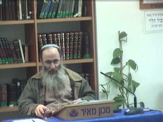 """יחוד שמו של הקב""""ה על המדינה - ישראל ותחייתו פסקה ח"""