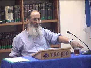 כל התרבות הזמנית בנויה היא על יסוד כח המדמה - ישראל ותחייתו פסקה יז