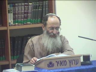 חלוקת התפקידים בעם ישראל באופן שכל יחיד מרוכז ושלם בתפקידו שלו
