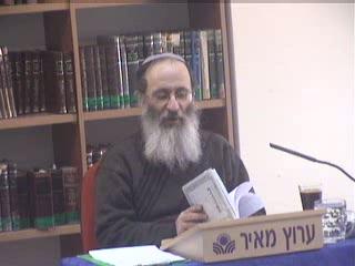 שלוש הסיעות בעם ישראל - חלק א