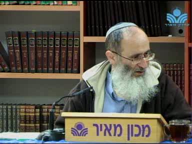 שמירת הסגולה הישראלית בגלות