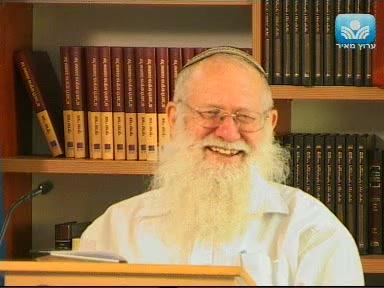 מעלת לימוד ספר אורות ומשמעות השם ארץ ישראל