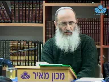 שמות הויה ואלהים ומעלת ארץ ישראל
