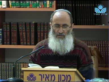 ספר יצירה המיוחס לאברהם אבינו - מחכמות הטבע הישראליות